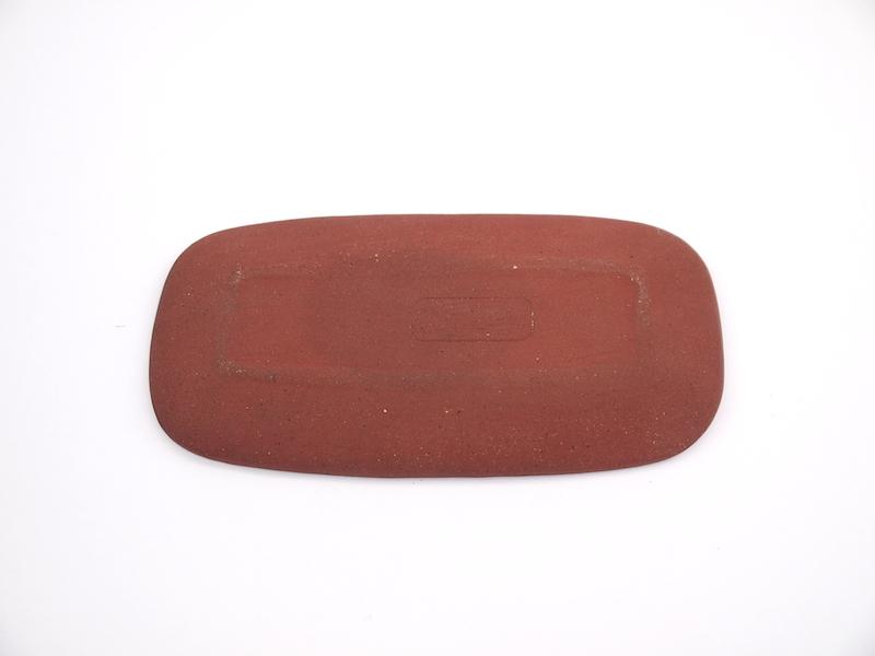 Cruet Plate- Back.